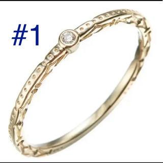 アガット(agete)のアガット ピンキー 1号(リング(指輪))