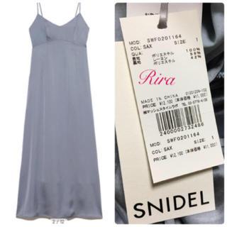 snidel - 完売色🌷新作新品🍀スナイデル サテンキャミレイヤードワンピース2020SS