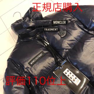 モンクレール(MONCLER)のMONCLER Fragment  viggen ダウンジャケット(ダウンジャケット)