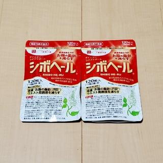 【新品・未開封】シボヘール2袋♡(ダイエット食品)