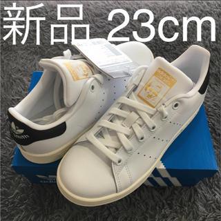 アディダス(adidas)のadidas アディダス スタンスミス 新品 23cm(スニーカー)