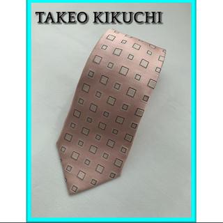 タケオキクチ(TAKEO KIKUCHI)の【美品】タケオキクチ ネクタイ(ネクタイ)