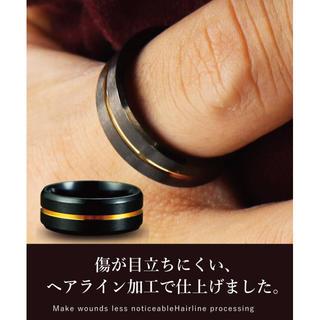 指輪 メンズ リング ステンレス ゴールド センターライン シンプル 重厚(リング(指輪))