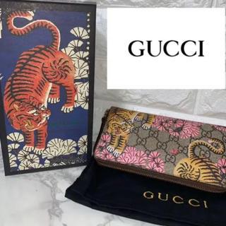 グッチ(Gucci)のGUCCI  ベンガル 長財布(長財布)