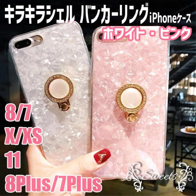 日本最大級GucciiPhone11ケースレザー,LVアイフォン11ProMaxケースシリコン