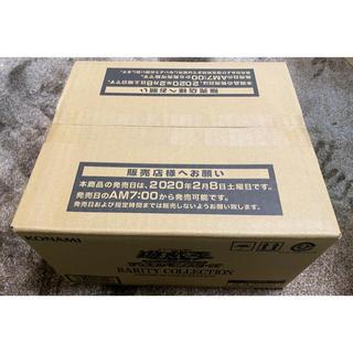 ユウギオウ(遊戯王)の遊戯王 レアリティコレクション プレミアムゴールドエディション 1カートン(Box/デッキ/パック)