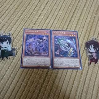 ユウギオウ(遊戯王)の抹殺/怨念の邪悪霊(シングルカード)