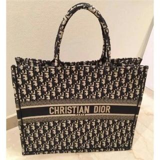 Christian Dior - Dior ディオール ブックトート Book Tote スモール Christi