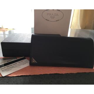 プラダ(PRADA)のPRADA 長財布 2MV836  QHH F0216(長財布)