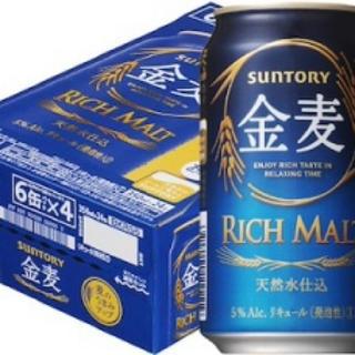 サントリー(サントリー)の送料無料! 金麦 ビール 2ケース 350ml(ビール)