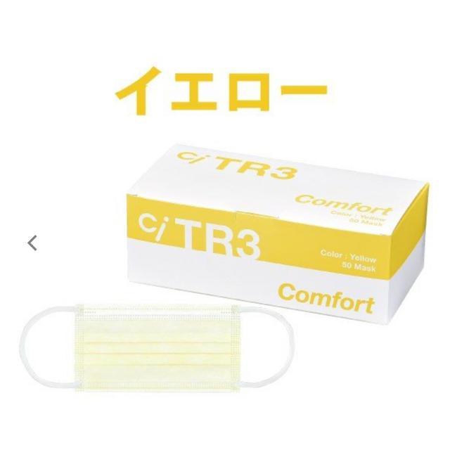 マスク 3層 破る | Comfort コンフォート マスク 医療用 TR3 イエロー 5枚の通販 by No.13