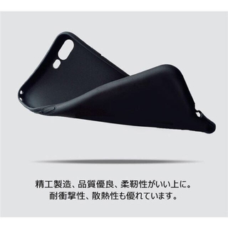 iPhone&Android対応/耐衝撃 薄型 軽量 柔軟性