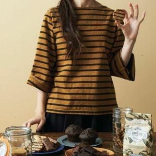 フェリシモ(FELISSIMO)のサニークラウズ チョコボーダーTシャツ(Tシャツ(長袖/七分))