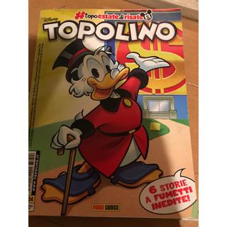 ディズニー(Disney)のTopolino ミッキーマウス コミック アニメ(漫画雑誌)