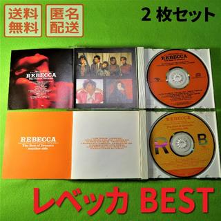 レベッカ ベストアルバム「REBECCA」CD2枚セット 全27曲(ポップス/ロック(邦楽))