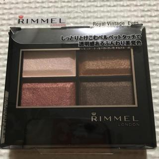 リンメル(RIMMEL)の【新品】RIMMELロイヤルヴィンテージアイズ 016(アイシャドウ)