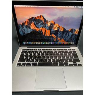 Apple - MacBook Pro (RETINA, 13-INCH,EARLY 2015)