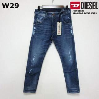 ディーゼル(DIESEL)の新品 DIESELジョグジーンズ KROOLEY SWEATJEANS W29(デニム/ジーンズ)