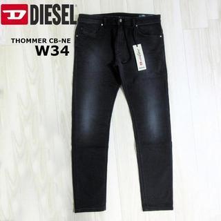 ディーゼル(DIESEL)の新品 ディーゼル 人気のジョグジーンズ THOMMER CB-NE W34(デニム/ジーンズ)