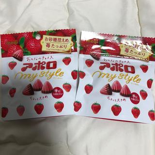 メイジ(明治)のアポロチョコレート2袋セット(菓子/デザート)