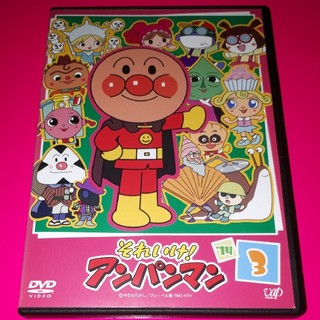 アンパンマン - それいけ!アンパンマン '14    3    DVD    ■■□Ⅱ□■Ⅲ■□