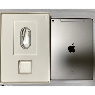 アイパッド(iPad)の【9.7inch】iPad Pro 【wifi + cellular】(タブレット)