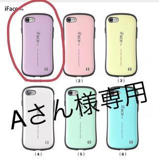 Aさん様専用(iPhoneケース)