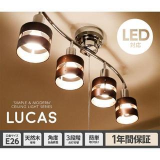 セール!★大人気!おしゃれ ライト 北欧 LED電球対応(天井照明)