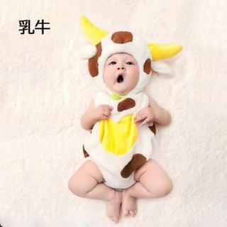 【乳牛】ベビー用 記念写真等 思い出作りに('ω')(その他)