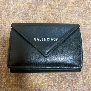 Balenciaga - バレンシアガ BALENCIAGA ミニ財布 ペーパーミニ三つ折り財布