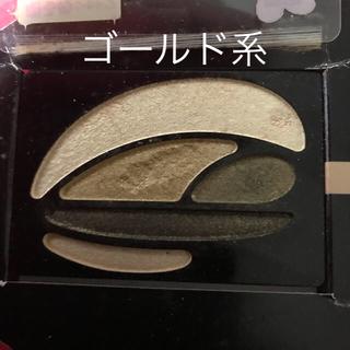 オーブクチュール(AUBE couture)のオーブクチュール アイシャドウ ゴールド系(アイシャドウ)