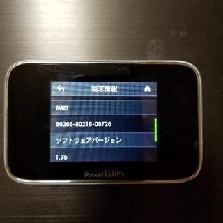 ソフトバンク(Softbank)のポケットWi-fi Simフリー化済み GL 10P(スマートフォン本体)