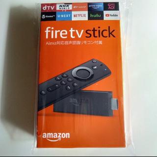 新品未開封 Fire TV Stick  Alexa対応音声認識リモコン付属