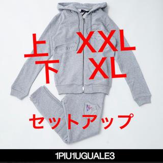 ウノピゥウノウグァーレトレ(1piu1uguale3)の1PIU1UGUALE3 RELAX(ウノピゥウ)セットアップグレー(スウェット)