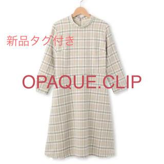 OPAQUE.CLIP - オペークドットクリップ ワンピース