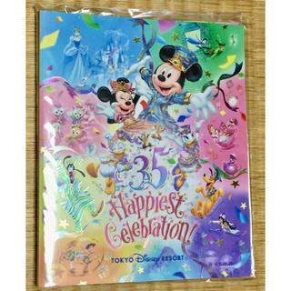 ディズニー(Disney)のTDR 35周年アニバーサリー キャラクター フォトアルバム(アルバム)