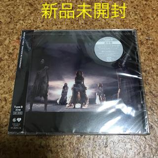 新品未開封 僕たちは戦わない(Type B)(ポップス/ロック(邦楽))