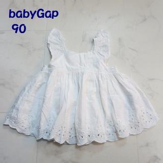 babyGAP - babyGap / ベビーギャップ スカラップチュニック 90