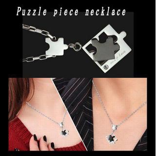 大SALE!LOVE PUZZLE ネックレス ブラック(ネックレス)
