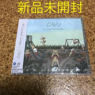 新品未開封 04 limited sazabys  CAVU (ポップス/ロック(邦楽))