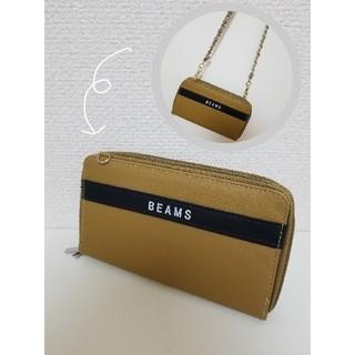 ビームス(BEAMS)のBEAMS ビームス 長財布(長財布)
