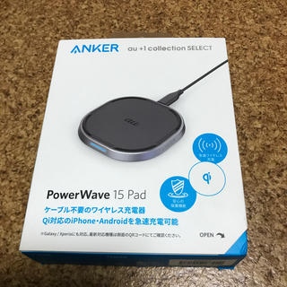 ANKER PowerWave 15 Pad(バッテリー/充電器)