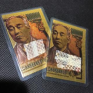 当店限定 純金8億 お守り 2枚 白蛇 福沢諭吉(長財布)