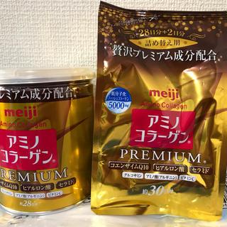 メイジ(明治)のアミノコラーゲンpremium30分缶➕詰め替え(コラーゲン)