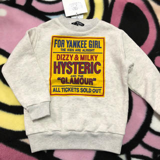 HYSTERIC MINI - JOEY HYSTERIC★ヤンキー