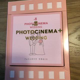 Photo Cinema + Wedding (その他)