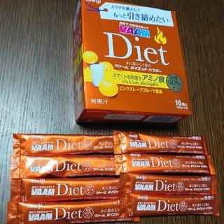 メイジ(明治)のVAAM ダイエットパウダー 8袋(ダイエット食品)