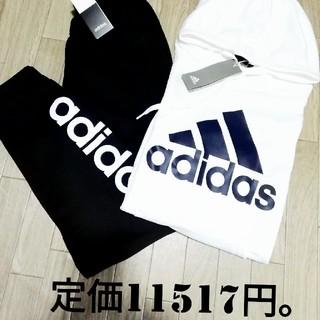 adidas - 新品 adidas 上下セット
