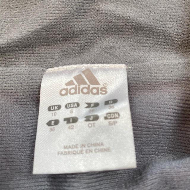 adidas(アディダス)のアディダス ジャージセット スポーツ/アウトドアのランニング(ウェア)の商品写真
