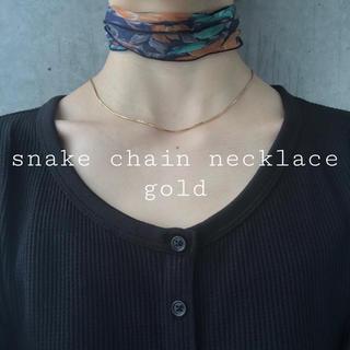 Ameri VINTAGE - 再入荷 snake chain necklace gold